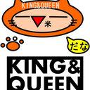 【キング&クイーン】ブランドショップ 美人広報あやのお部屋