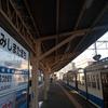 #2800 三島田町(2013.11.23)
