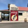 ナパバレー最古のお店、オークビルグロッサリー/OAKVILLE GROCERY