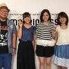 【7月6日】 『ナナイロ~WEDNESDAY~』 プレイバック!! 060