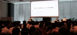GeekOut×DATUM STUDIO「AI時代におけるエンジニアの生存戦略」 Developers Summit 2018 Summer 登壇レポート