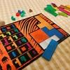 ハイスピードパズルゲーム「ウボンゴ」の紹介