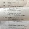 会長杯争奪 第47回小浜市卓球選手権大会