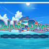 「Dolphin Divers」感想