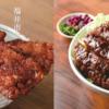 『くらべる日本 東西南北』の特選比較