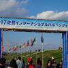 【佐賀】バルーンフェスタツーリング2017