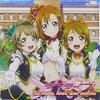 ラブライブ! School idol paradise Vol.1 Printemps