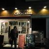 台東区浅草 ワイン食堂カラカラで忘年会の二次会をしました!!!