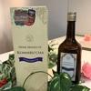 コンブチャの成分から考える効果的な飲み方はプチ断食用(コンブッカ)