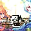 ELYSION Demo版 プレイ感想!ドット絵がカワイイ弾幕シューティングゲーム