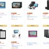 Amazon新生活セールで多数のAmazonデバイスが最大6,000円OFFとなる特選タイムセール:Echo・Fire TV・Kindle・Fireキッズモデル・Fireタブレットなど