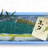 ちょっと変わった蒲鉾を送りませんか? 富山ぶりかまプロジェクト ~富山湾のブリの如く大きく、逞しく~