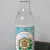 甲類 キンミヤ焼酎を再び飲んでみた【味の評価】