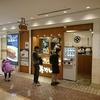横浜ポルタの「上等カレー」へ行きました