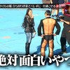 分断について:先週みたテレビ(2月6日~12日)