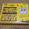 Newニンテンドー3DS スーパーマリオブラザーズ30thパックを買いました
