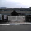 徳島地方裁判所美馬支部/徳島家庭裁判所美馬支部/美馬簡易裁判所
