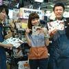 【シマレコ】miina 白と黒 【取り扱い開始!】