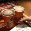 [ま]クラフトビールのはしご酒 PRIMORDIAL から Cariage で西川口に沈没 @kun_maa