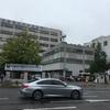0921 Fri. 初・immigrationcenterと梨花(イデ)に行った。