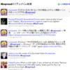 jQuery1.4aでのlive event/special event