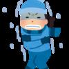【冬キャンプ】寒さに弱い女子におすすめの寝袋7選!