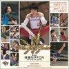 BBMカードセット体操NIPPON 2014 Wings of Gold 開封
