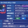 【GAW】進撃戦!プレッシャーを放つ者終了!ソード第三覚醒!!