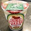 カップヌードルの新商品【蘭州牛肉麺】が美味い!パクチーがしっかり効いてます。