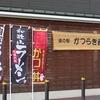 京奈和自動車道のPA 道の駅 かつらぎ西 (和歌山)