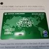 平JGC会員となりました。