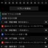 8/2 中日梅津 10回完投