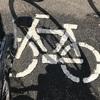 自転車は死をあらわしている