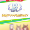6/16「侍ジャパン/ジェミニ杯」【ウマ娘】