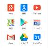 Googleフォームでsend-mail機能を追加