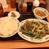 渋谷区 渋谷の「日高屋 渋谷宮下公園前店」でニラレバ炒め定食