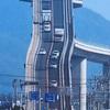 鳥取・島根⑤ベタぶみ坂(江島大橋)