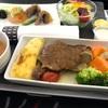 2018/1 JL96 TSA→HND  J