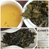 ネパール・ジュンチャバリ茶園2015年冬摘み茶/Autumn Winter Tea from Jun Chiyabari Tea Garden in Nepal