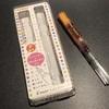 万年筆を始めるなら「カクノ限定パッケージ」がオススメ