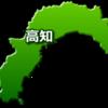 高知県のデータ~宝くじによく当たる?!~
