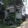 泉佐野 喫茶店「蔵のカフェ むくのき」の雰囲気が感動レベルのスゴさ!なぜ?その理由とは?