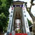 博多祇園山笠は7月1日から@福岡市博多区上川端町