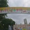 栗山町(さっぽろオータムフェスト2019 さっぽろ大通ほっかいどう市場)/ 札幌市中央区大通公園西8丁目