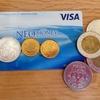 これからの海外旅行に必携!「NEO MONEY」現地通貨引出しプリペイドカード