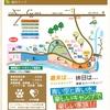 ★子連れキャンプ★①青野原オートキャンプ場@神奈川