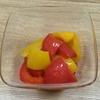 サブ4!!特製パプリカのマリネを作ってみた