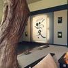 小野川温泉に行って気づいた、ブログをやるメリット