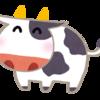 千本松牧場に行ってきました!