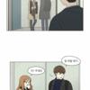 韓国web漫画 恋愛革命 日本語訳